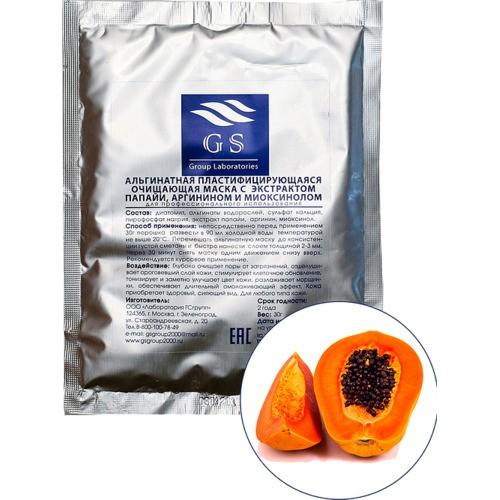 Очищающая маска  с экстрактом папайи